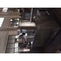 China No Dead Corner High Speed Mixer Granulator 18.5kw For Pharmaceutical Industry on sale
