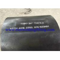 JISG 3461 API Carbon Steel Pipe / Cold Drawn Seamless Tube 5.51mm to 13.84mm Thickness Manufactures