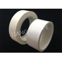 Non - Woven Fabric Acrylic Adhesive Tape For Transformer / Motor 130°C Manufactures