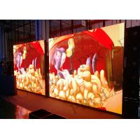 Buy cheap P8 SMD Outdoor Advertising LED Display Wall Mounted With High Brightness from wholesalers