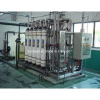 Ultra-Filtration (UF) Water Treatment System (UF-04) Manufactures