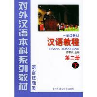 Clear and Easy Chinese Language Lessons Online with Personal Tutor Manufactures