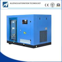 Quality Direct Driven Screw Air Compressor Lubrication Style Water Cooling Method for sale