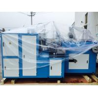 Disposable Ice Cream Paper Cup Making Machine , Cup Size 3 oz - 12 oz Manufactures