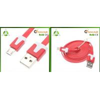 China Wholesale USB 3.0 Cable,colorful usb data cable flat cable usb 3.0 cable on sale