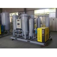 Small Cryogenic Air Separation Plant / Medical Liquid Oxygen Generator 180 m³/h Manufactures