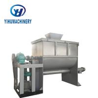 China Double Ribbon Blender Mixer WSH Model Horizontal Stainless Steel on sale