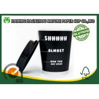 Black 12 Oz Double Wall Paper Cups Heat - Insulated For Milk / Coffee Manufactures