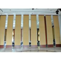 China 120mm Thickness Folding Partition Wall , Sliding Office Partition Walls on sale