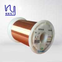 Fine Enameled Copper Wire 0.01mm  , Polyester Coating Electric Motor Winding Wire Manufactures