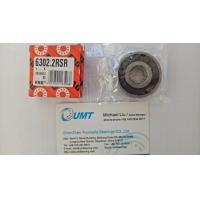 6302-2RSR Deep Groove Ball Bearing , Fag Precision Bearings Used In Welder And Punch Manufactures