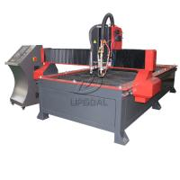 1300*3000mm Table Type CNC Plasma Flame Cutting Machine with 200A Plasma Power Supply Manufactures