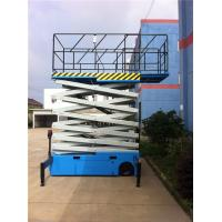 China Yellow Color 500KG Electric Hydraulic Scissor Lift With Extendable Platform on sale