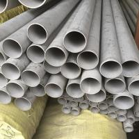 China AISI 630 Seamless Stainless Steel Pipe , Construction Round Steel Tubing on sale