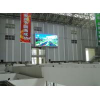 P20 1R1G1B 2500 dot/m2 16bit Outdoor Stadium Led Screen Display with Large View Angle Manufactures