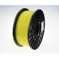 Buy cheap 1.75mm 2.85mm 3mm ABS HIPS PLA filament from wholesalers