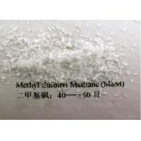 99.90% Active Pharmaceutical Ingredients Methyl Sulfonyl Methane CAS 67-71-0 MSM Manufactures