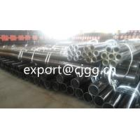 China JIS G 3445 Hot Rolled Steel Tube STKM13A Out Dimensions 70mm - 650mm wholesale