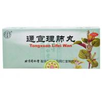 tongxuanlifei pill,tongxuan lifei wan,chinese patent drug medicine,tcm therapy,stop cough Manufactures