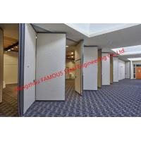Panel Folding Fabric Doors Soundproof Fast Sliding Wall Partition Doors For Conference Room Manufactures
