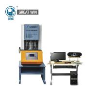 China Industrial Rubber Testing Equipments 15℃ / Min Heating Without Rotor Vulkameter on sale