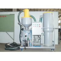 Dust Free Vacuum Blasting Machine 2 X 5.5kw Fan Power No Pollution For Shipyard Manufactures