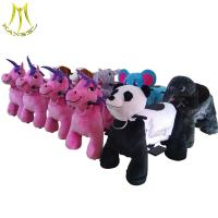 Hansel battery operated stuffed animal kids pedal animal ride on car for mall Manufactures