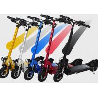 China Lightweight Standing Electric Scooter , Fashion Sport 2 Wheel Scooter on sale