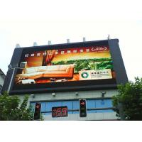 Ultra High Definition Outdoor Advertising LED Display P4 Fixed Installation Manufactures
