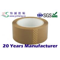 Quality High adhesive braided goods Bopp Packing tapes of brown / tan / yellow for sale