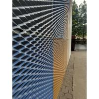cnc stainless steel panel metal exterior cladding Manufactures