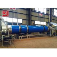 China Cassava Dregs Rotary Dryer Machine With Paddle Stirring Highly Efficient on sale