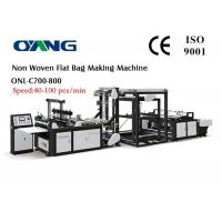 China Specially Designed Non Woven Carry Bags Manufacturing Machine High Out Put 100pcs / Min on sale