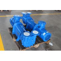China Stainless Steel Liquid Ring Vacuum Pump  Direct Coupled  Imported Mechanical Seal on sale