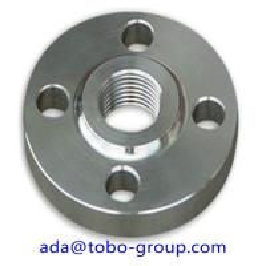 "4"" Welding Neck Flange ASTM B466 UNS C70600 / BS 2871 CN102 ASME B16.9 #600 Manufactures"