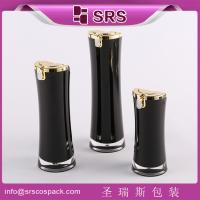 China SRS China Supplier luxury empty black skin care products container acrylic lotion bottle on sale