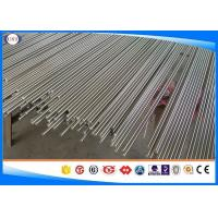 M2 / DIN1.3343 High Speed Steels For Metal - Cutting Tools Dia 2-400 Mm Manufactures