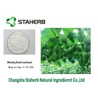 Quality Sweetner additive Mogroside Herbal Extract Ratios Monk Fruit Powder for sale