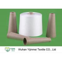 60S/2 Well Sewing Function High Tenacity Raw White Yarn 100% Polyester Sewing Thread Yarn Manufactures