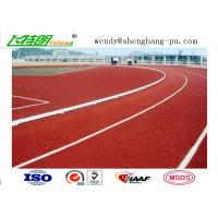 China Outdoor Sport Polyurethane Running Athletic Track Synthetic Running Track wholesale