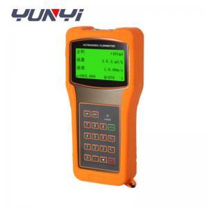 ultrasonic flow sensor Manufactures