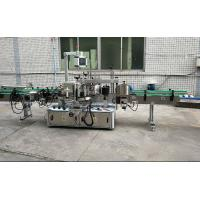 Two Side Automatic Sticker Labeling Machine With Servo Motor Manufactures