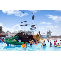 China Customized Aqua Park Equipment Fiberglass Pirate Ship , Outdoor Playground Sets on sale