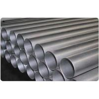 Buy cheap 13CrMo44,12Cr1MoV pipe from wholesalers