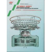 Single 4/6 Colors Auto-stripper Circular Knitting Machine Manufactures