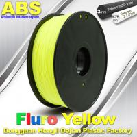 Quality High Precision Fluo - Yellow ABS 3D Printer Filament 1kg / Spool for sale
