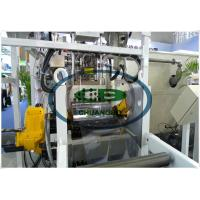 Buy cheap Energy-Saving One-Step Pet Sheet Extrusion three layers sheet making machine from wholesalers