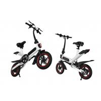Collapsible Electric Powered Bicycles ,  City E Cycle Lightweight Foldable Bike Manufactures