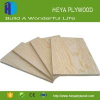 China Ply store 8mm - 18 mm plywood commercial cutting service products list on sale