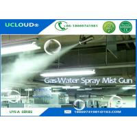 China Anti Drop Low Noise Spray Mist Nozzle For Industrial Dust Control / Agriculture on sale